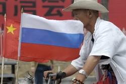 پرچم چین روسیه