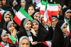 Iranians mark 38th anniv. of Islamic Revolution