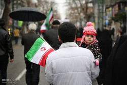 İran'ın dört bir yanındaki gösterilerden kareler