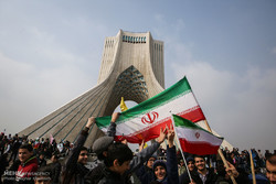 Iran's security 'not subject to negotiation'