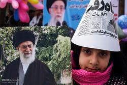 راهپیمایی یوم الله 22 بهمن در استانها - بیرجند