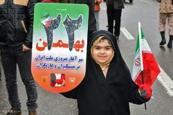 سخنرانان مراسم ۱۲ و ۲۲ بهمن در بوشهر معرفی شدند