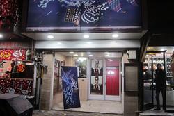 جشنواره فیلم فجر- اردبیل
