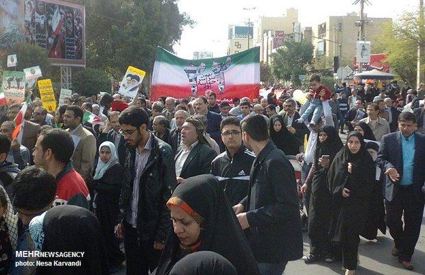 محافظة بوشهر