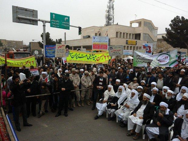 مسيرات ذكرى انتصار الثورة الاسلامية تایباد