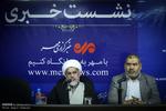 نشست بحرین در استانه انقلاب 14 فوریه