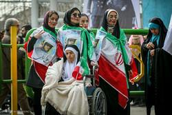 İran halkının renkli gösterisi