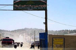 مرزهای کردستان