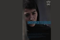 فیلم «دم سرد» در راه جشنواره ریجفیلد آمریکا/ عوامل نمیروند