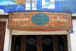 «خواستگاری» در نوروز ۹۶ در تماشاخانه سنگلج برگزار می شود