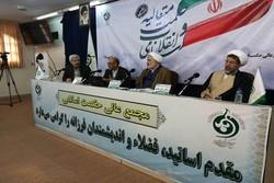 انقلاب اسلامی در واقع انقلاب فاطمی است