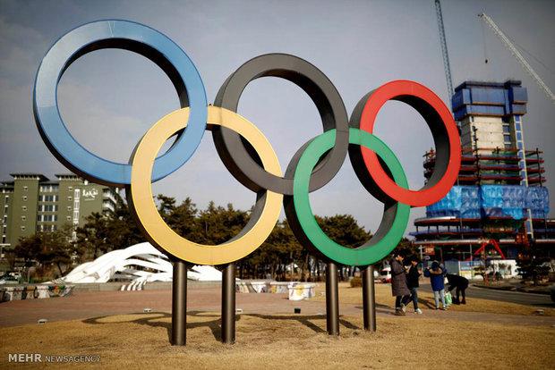 شمارش معکوس برای المپیک زمستانی پیونگ چانگ