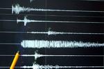 زمین لرزه ۳.۹ ریشتری مرکز مازندران را لرزاند