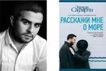 کتاب نویسنده آذربایجانی در روسیه پرفروش شد