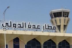 إصابة طائرة ركاب بعيار ناري في مطار عدن الدولي