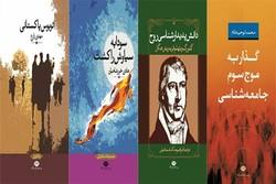 «اتوبوس پاکستانی»به بازار نشر رسید/ترجمه جدید از«پدیدارشناسی روح»