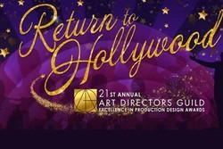 برندگان جوایز انجمن کارگردانهای هنری آمریکا معرفی شدند