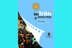 اکرلن فیلم های عمار در آرژانتین