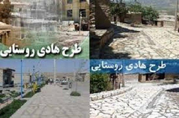 افتتاح طرح هادی و آسفالت معابر در روستاهای هشترود