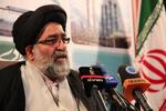 تظاهرات تهرانیها در پاسخ به سخنان سخیف ترامپ