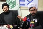 سوگواره یاس نبوی در ۲۷۸۸ امامزاده و بقعه متبرکه برگزار می شود