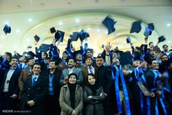 جشن فارغ التحصیلی دانشجویان دانشگاه ابن سینا