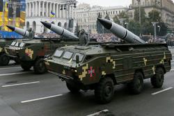 تسلیحات اوکراین