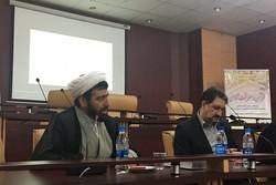 همایش قرآن و معرفت شناسی آغاز به کار کرد