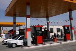 افتتاح جایگاه عرضه سوخت در میامی - کراپشده