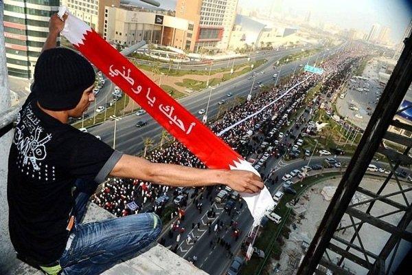 Bahreyn halkının 14 Şubat ayaklanmasının yıldönümü