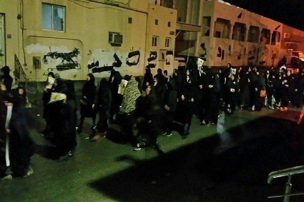 تظاهرات بحرین