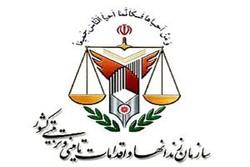 برخورد قاطع دستگاه قضایی با مسببان سوء قصد به کارمند زندان زاهدان