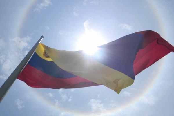 فعالیت تلویزیون آلمان در ونزوئلا از سر گرفته شد