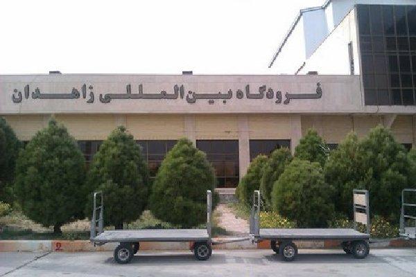 فرود اضطراری هواپیمای چابهار-مشهد در فرودگاه زاهدان