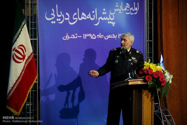 1st Marine Propulsion Conference held in Tehran