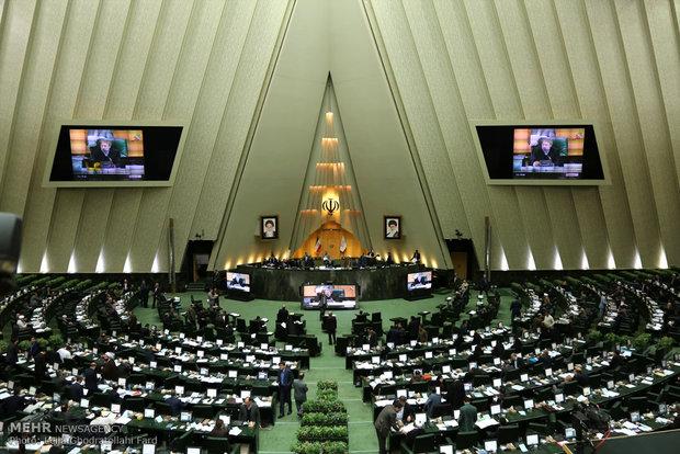 Parl. noon session to vote on Akhundi's impeachment
