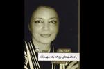 «یادداشتهای روزانه یک زن مطلقه» در بازار کتاب