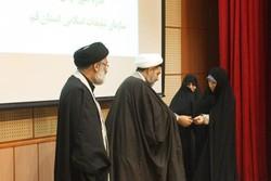 برترینهای جشنواره قرآنی کتاب انقلاب تقدیر شدند