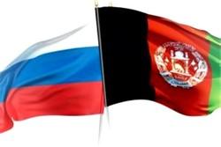 روسیه. افغانستان