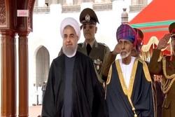 زيارة روحاني إلى عمان خطوة مهمة في تطوير العلاقات الثنائية بين طهران ومسقط