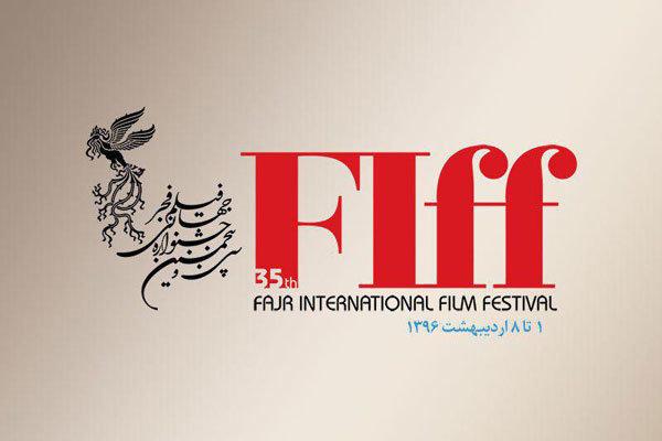 35. Fecr Film Festivali'ne 6 Türk filmi katılacak