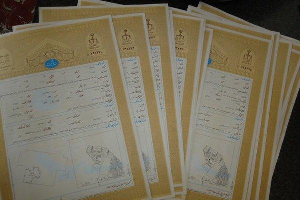 مدیرکل بنیاد مسکن انقلاب اسلامی آذربایجان غربی: 169 هزار واحد روستایی آذربایجان غربی سنددار شده است