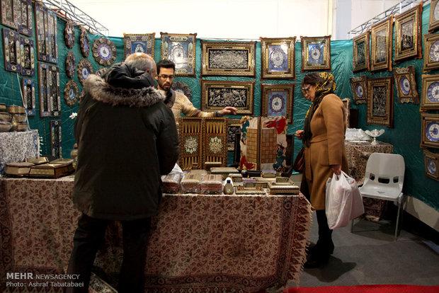 El sanatları sergisi
