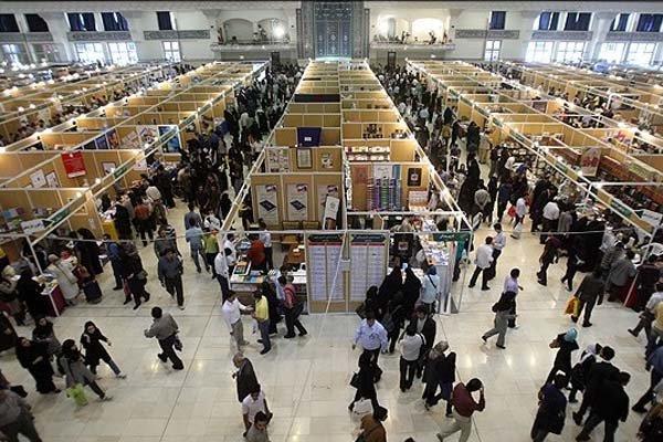 نمایشگاه فروش بهاره تهران فردا آغاز به کار میکند