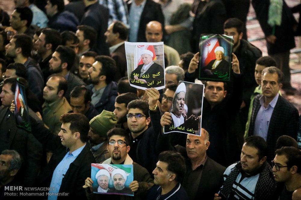 مراسم چهلمین روز درگذشت آیت الله هاشمی رفسنجانی