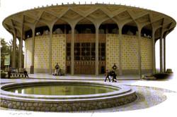 Tehran's City Theater Complex