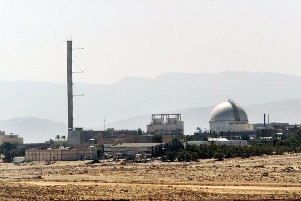 dimona nuclear site