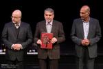 اختتامیه جشنواره بین المللی هنرهای تجسمی فجر