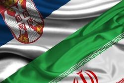 iran serbia