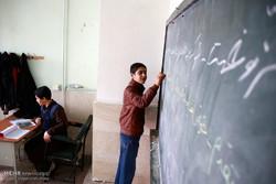 اجرای طرح مدام در مدارس قم